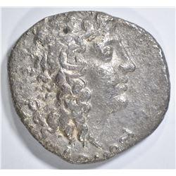 93-87 BC LARGE SILVER TETRADRACHM