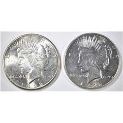 1922-D,S PEACE DOLLARS CH BU