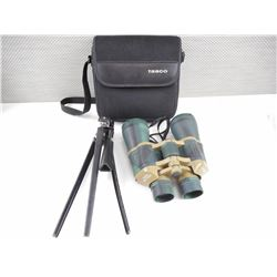 VIZZION NIGHT VISION 10X50 GREEN CAMO PRINTED BINOCULARS, WITH CASE AND TRIPOD