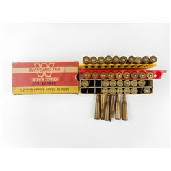 219 ZIPPER ASSORTED AMMO