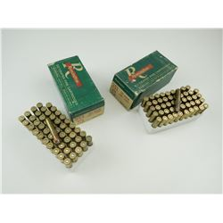 REMINGTON 351 WIN SLR AMMO