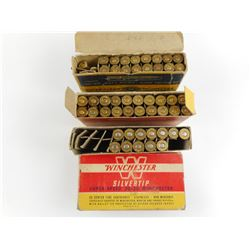 30-30 ASSORTED ANTIQUE AMMO