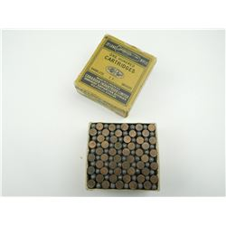 CIL 22 LONG RIFLE AMMO