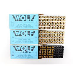 WOLF 40 S & W RELOADED AMMO