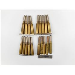 6.5MM MS ASSORTED AMMO ON STRIPPER CLIPS