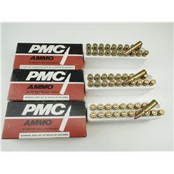 PMC 7.62 X 39 AMMO