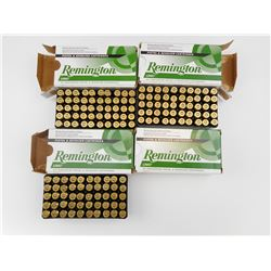 REMINGTON 40 S & W AMMO