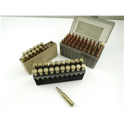 .308 WIN ASSORTED AMMO