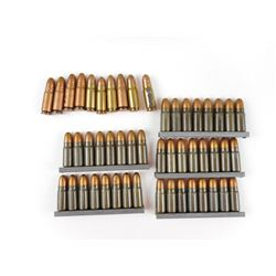 7.62 X 25 PISTOL, SOME ON STRIPPER CLIPS