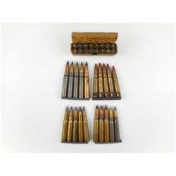 MILITARY ASSORTED AMMO