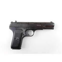 NORINCO , MODEL: 213 , CALIBER: 9MM LUGER