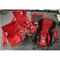 4 RED FOLDING LAWN CHAIRS IN CARRY CASES