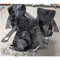 3 BLACK FOLDING LAWN CHAIRS IN CARRY CASES