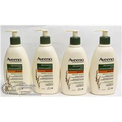 LOT OF 4 AVENO LOTION