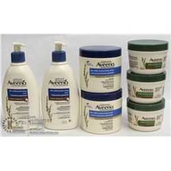 BAG OF ASSORTED AVENO CREAM & LOTION