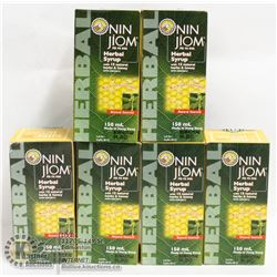 LOT OF 6 NIMJIOM PIEIPAKOA HERBAL SYRUP 150 ML