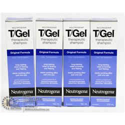 LOT OF 4 NEUTROGENA T-GEL THERAPEUTIC SHAMPOO