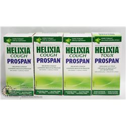 LOT OF 4 HELIXIA COUGH PROSPAN SYRUP, SUGAR FREE