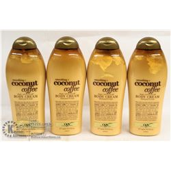 BAG OF COCONUT COFFEE BODY CREAM