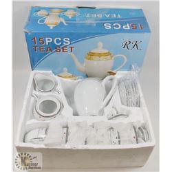VINTAGE RK 15 PC TEA SET