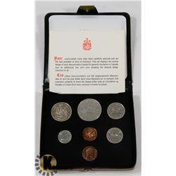 1976 DOUBLE PENNY UNCIRCULATED SET