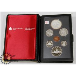 1983 CANADA SPECIMEN CASED COIN SET