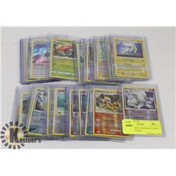LOT OF 27 SHINY POKÉMON CARDS - ASSORTED YEARS.