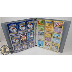 BINDER OF OVER 260 POKÉMON TRADING CARDS.