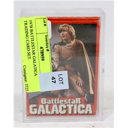 1978 BATTLESTAR GALATICA TRADING CARD SET.