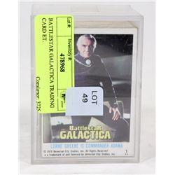 BATTLESTAR GALACTICA TRADING CARD ET.