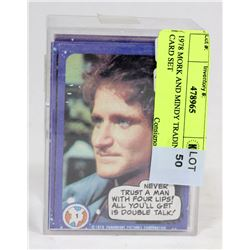 1978 MORK AND MINDY TRADING CARD SET