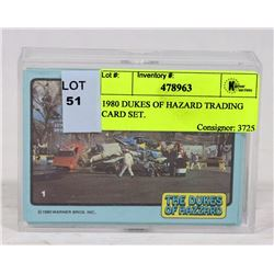 1980 DUKES OF HAZARD TRADING CARD SET.