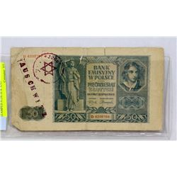 POLISH WWII BANKNOTE STAMPED STAMPED JUDE/JEW AND