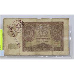 WWII JEWISH GHETTO 100 ZLOTY BANKNOTE