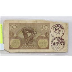 POLISH WWII GHETTO BANK NOTE JUDE/JEW