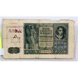 WWII JEWISH GHETTO  50 ZLOTY BANKNOTE