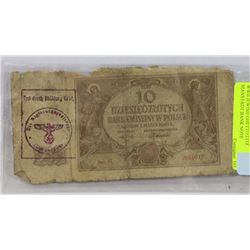 WWII JEWISH GHETTO LITZ MANSTADT BANK NOTE