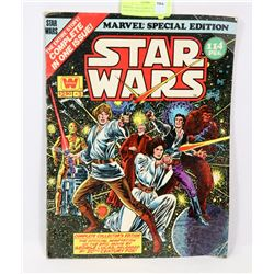 MARVEL 1978 COMPLETE COLLECTORS EDITION LARGE