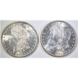 1884-P,O MORGAN DOLLARS CH BU