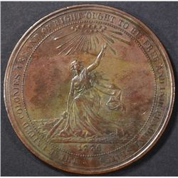 1876 HK 21 CENTENNIAL EXPO COPPER SO CALLED DOLLAR