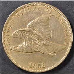 1858 SL FLYING EAGLE CENT BU