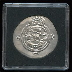 Ancient: Sassanian King of Persia Silver Drachm 632-651 CE