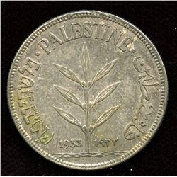 1933 Palestine, 100 Mils