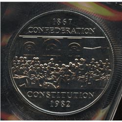 1982 Constitution Nickel Dollar