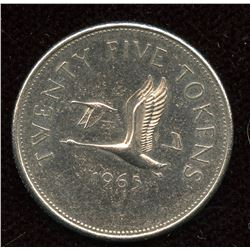 1965 Twenty-Five Cents Test Token