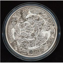 RCM 2014 Fine Silver $30 Canadian Contemporary Art