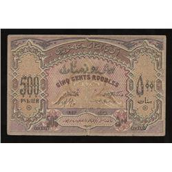 Russia Azerbaijan Republic 500 Roubles, 1920