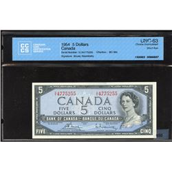 Bank of Canada $5, 1954 - Transitional Prefix