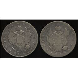 Russia, ALEXANDER I ROUBLE, 1813 & 1815