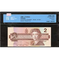 Bank of Canada $2, 1986 - 2 Digit Radar, Rotator